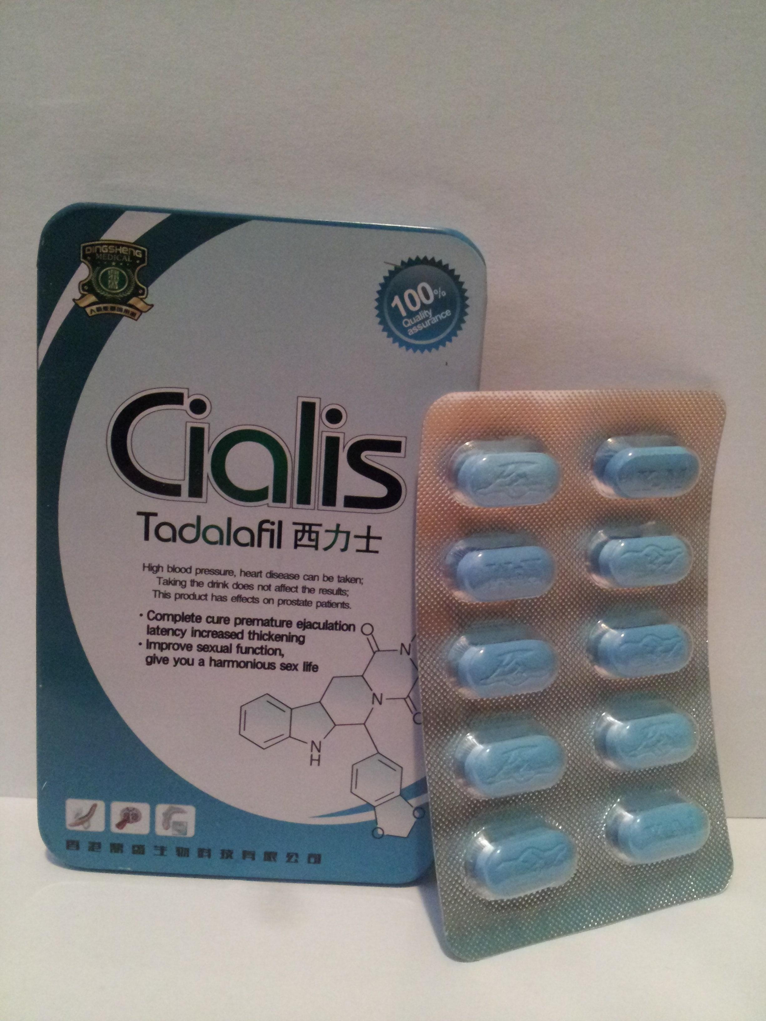 Аптека купить сиалис 20 мг